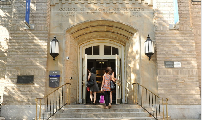 Entrance to the Columbia College of Physicians and Surgeons Building